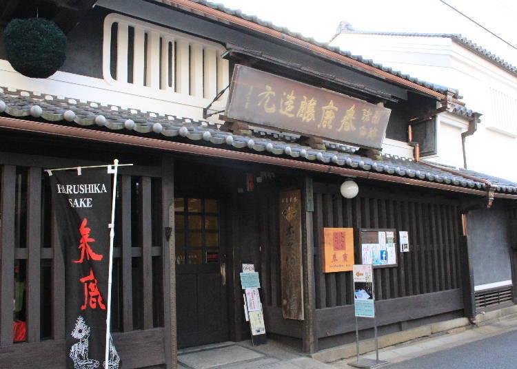在奈良町的釀酒廠品酒