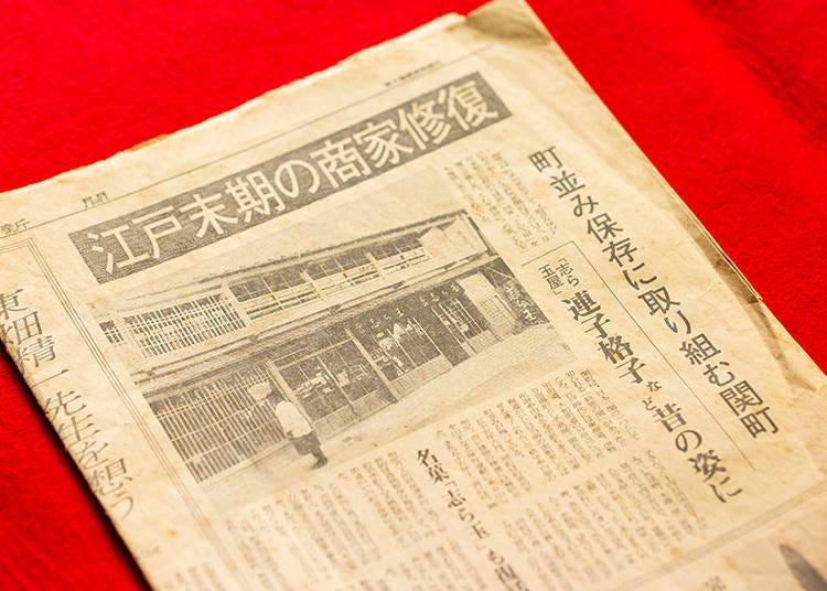江戸の銘菓を食べられる「志ら玉屋 前田屋製菓 関店」