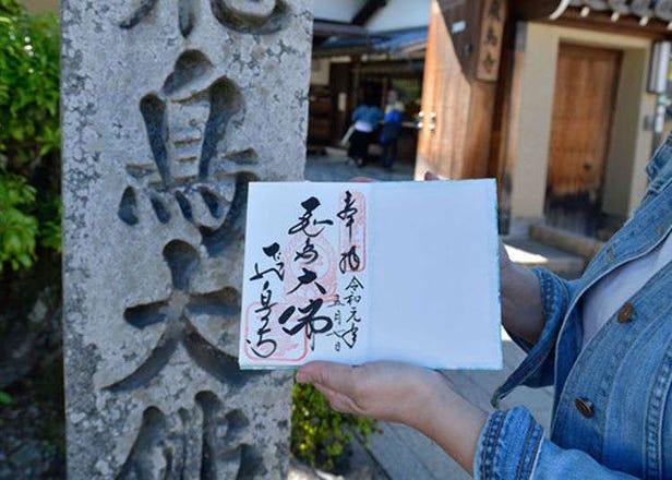 일본의 아스카 시대의 수도었던 나라현, 아스카 마을을 자전거 투어로 돌아보자!