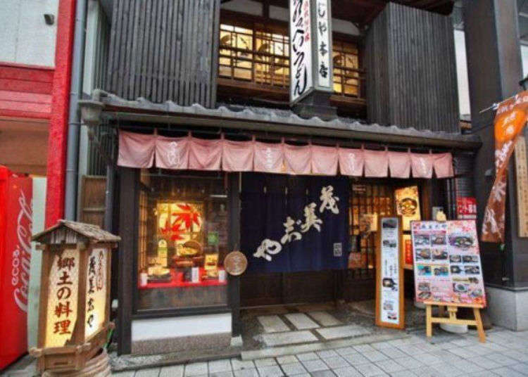 Inside Momijiya, Japan's Century-Old Udon Shop - And the Shopkeeper Who Birthed A Nagahama Specialty