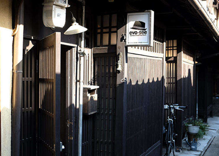 Kyoto's Chic Ajiki Alley! A Hole-in-the-Wall for Young Artists Amongst Retro Tenement Houses