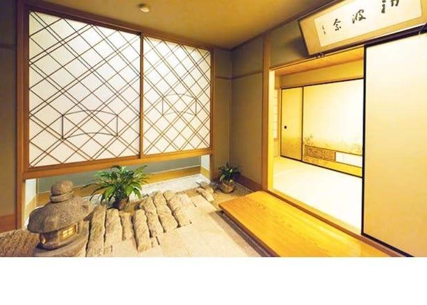 Japan's Legendary Wadakin Sukiyaki: Serving Matsusaka Wagyu Beef With Style for Over 142 Years