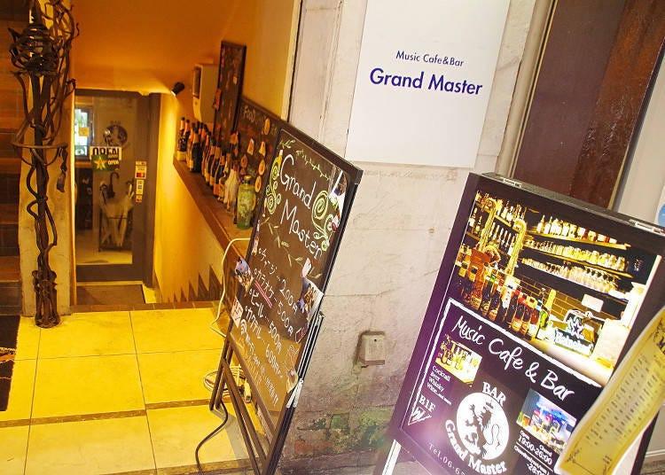 「Grand Master」:在舒適的空間觀看充滿臨場感的比賽