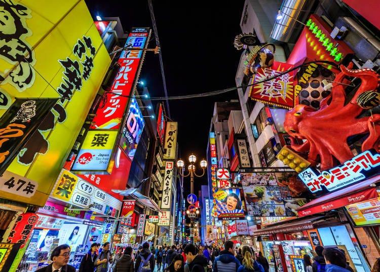 """1. Why visit Osaka? Osaka is representative of Japan's """"neon districts"""""""