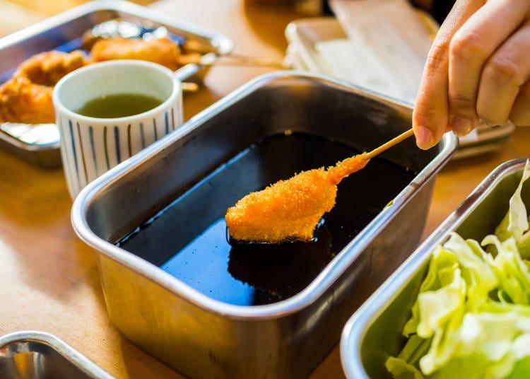 2度漬け厳禁!の「串カツ」はフライ料理の中でも別格!
