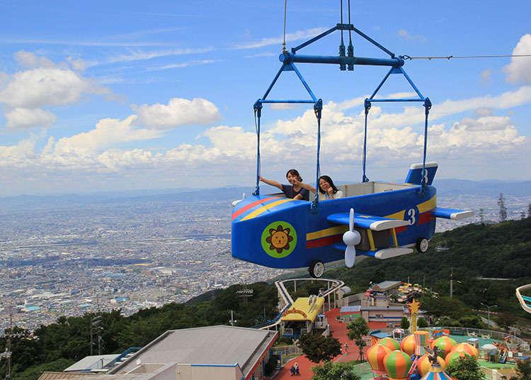 럭비 관전 할때 가보고 싶다! 오사카 하나조노 럭비장 부근의 관광지 5선