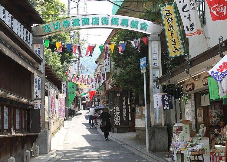 [이시키리 산도 상점가]에서 옛날 좋은 시대의 일본의 모습과 구루메 즐기기