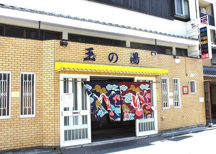 2. Tamanoyu: Unique Kyoto sento in the shopping district