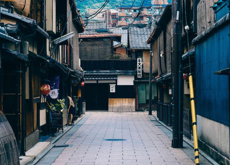 京都旅行で目的地にたどり着けない…。上る・下るって何のこと?独特な京都の住所の読み方