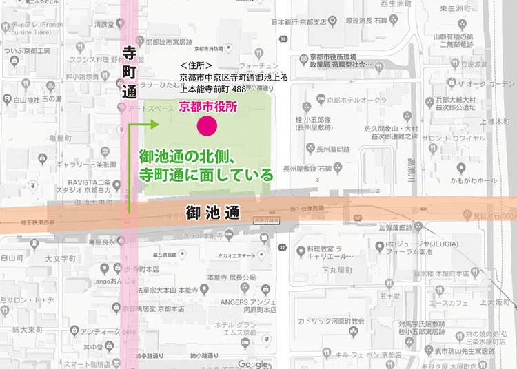 例えば「上る」京都市役所
