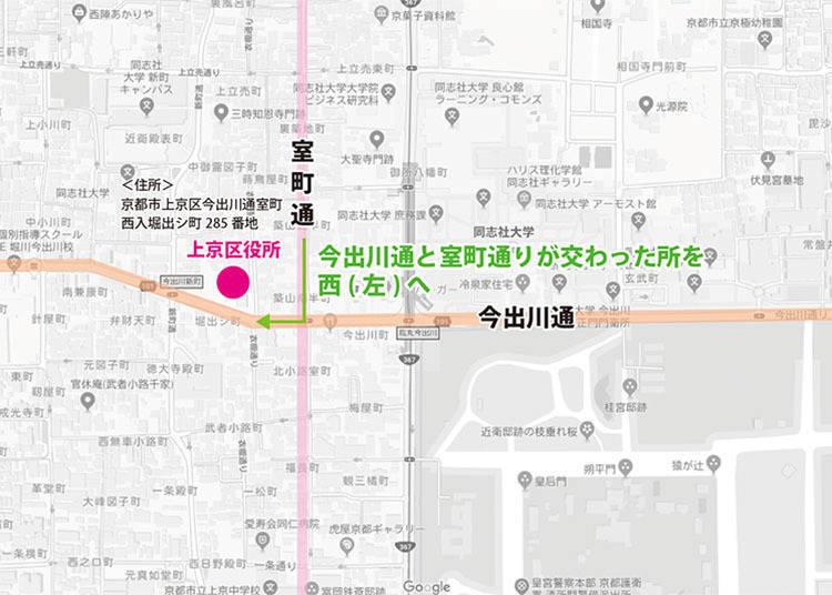 舉例:上京區役所「西入ル」