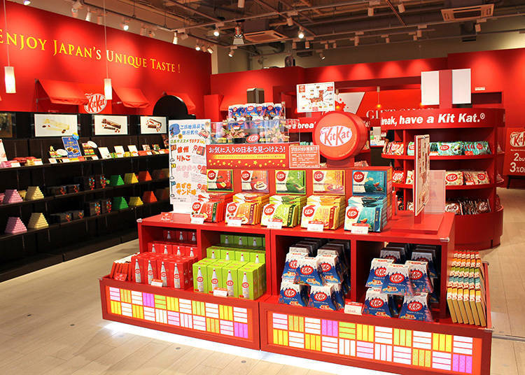 KitKat Gift Shop with the Best Assortment in Japan