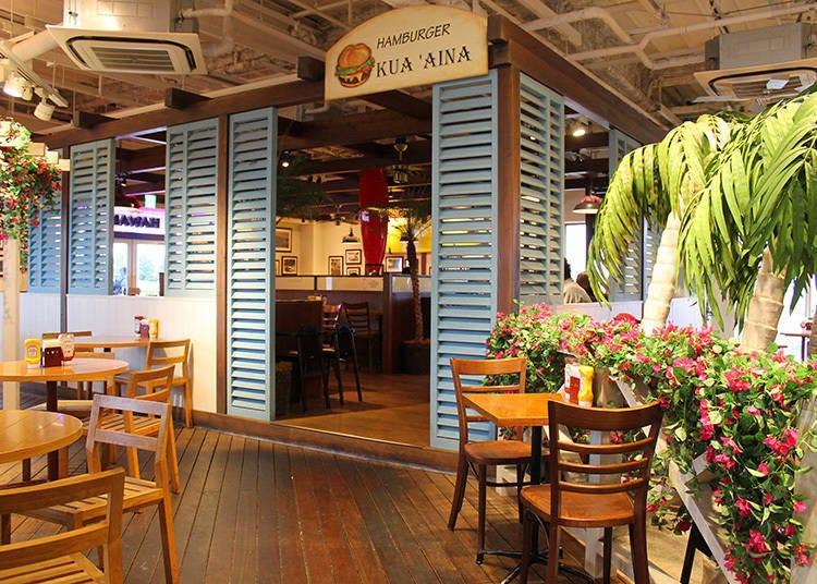 햄버거 인기 가게 'KUA`AINA(쿠아아이나)'