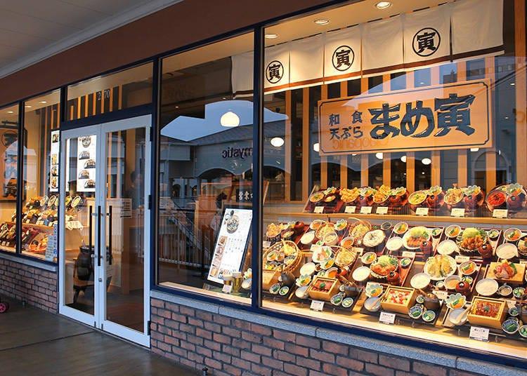 메뉴가 사진 촬영지! 와쇼쿠를 먹으려면 '마메토라'