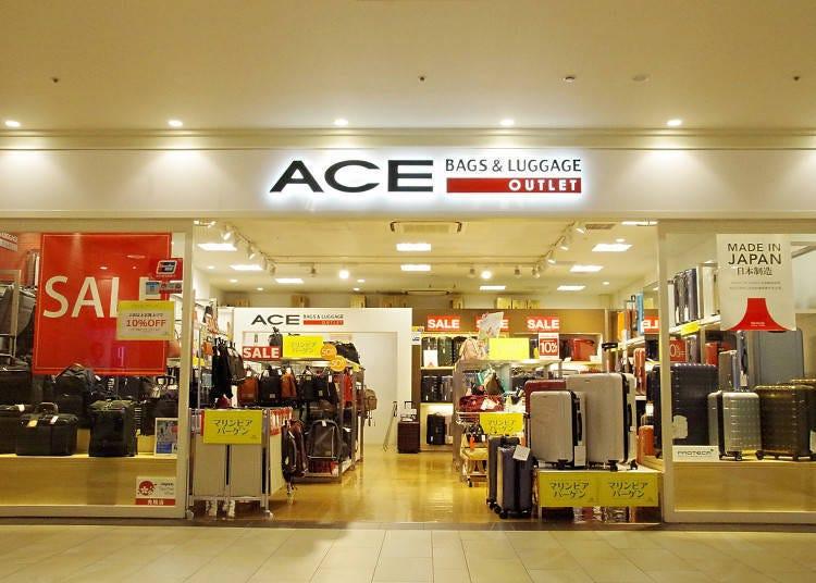 쇼핑을 좋아하는 외국인 관광객을 위한 'ACE OUTLET'
