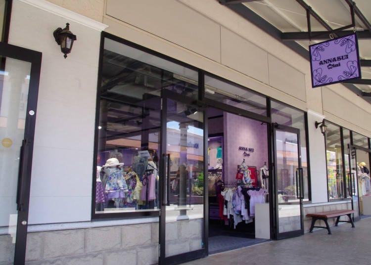 3. Anna Sui Mini: Anna Sui's Children's Clothes Brand