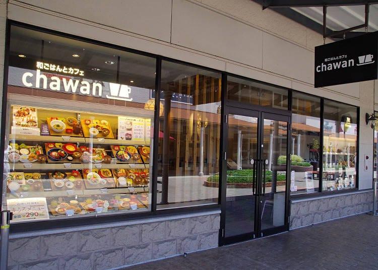 行列ができる人気店 和ごはんとカフェ「chawan」