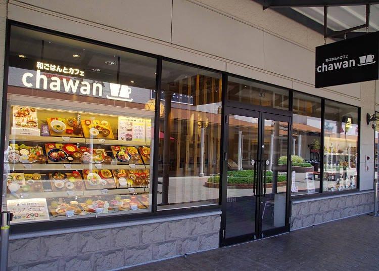 행렬이 늘어서는 인기점, 일본식 식사와 카페 「chawan」