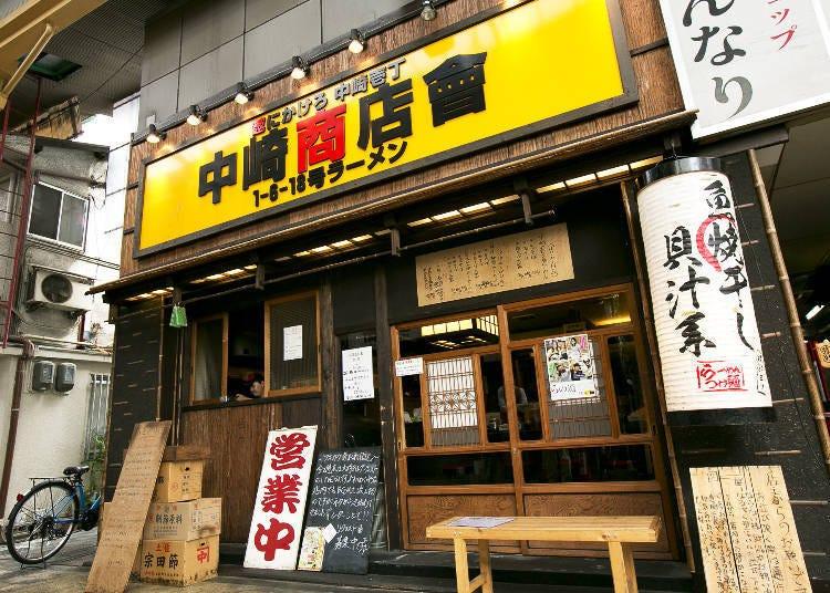 全麥粉拉麵的先驅!隨時走在大阪最前線的「麩にかけろ 中崎壹丁 中崎商店會1-6-18號拉麵」