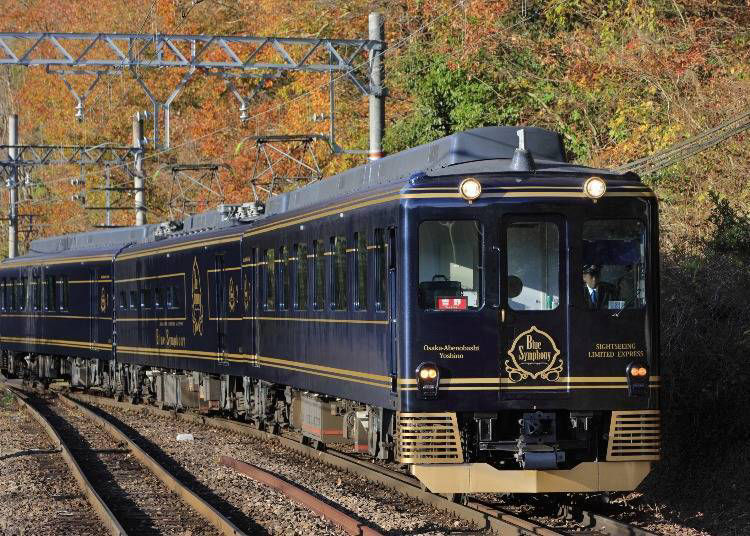 6. Blue Symphony: A sightseeing express that seeks historical romance