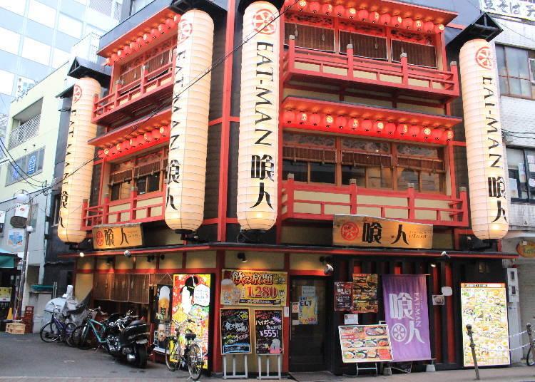 2. Eatman: Popular for its wide menu