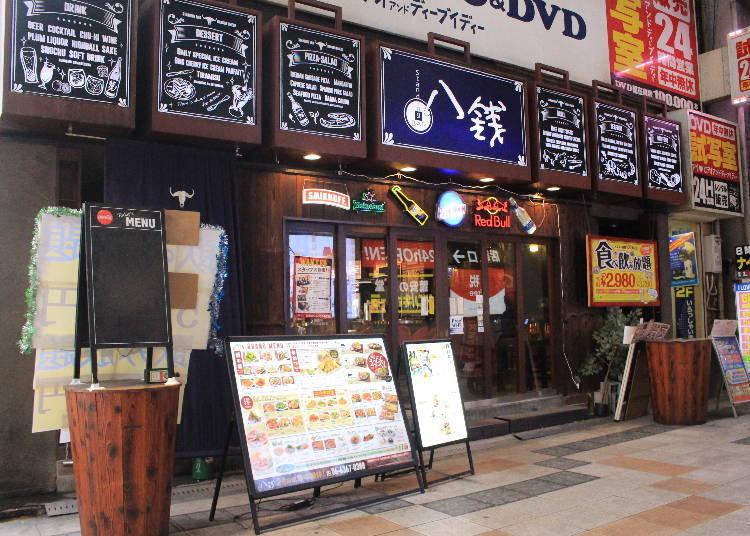 3. Hassen: A casual Osaka izakaya