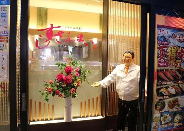 大阪24小時餐廳③在大阪也廣受歡迎!提供江戶前壽司的「壽司三味」