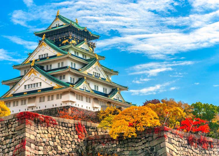 오사카 관광의 새로운 명소! '오사카 조카마치' 완벽공략 가이드