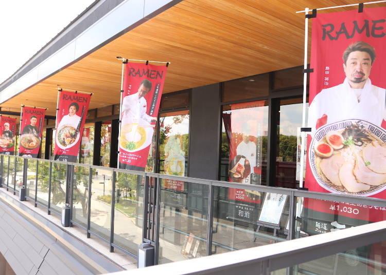 Osaka Jokamachi Ramen Alley boasts seven famous ramen shops