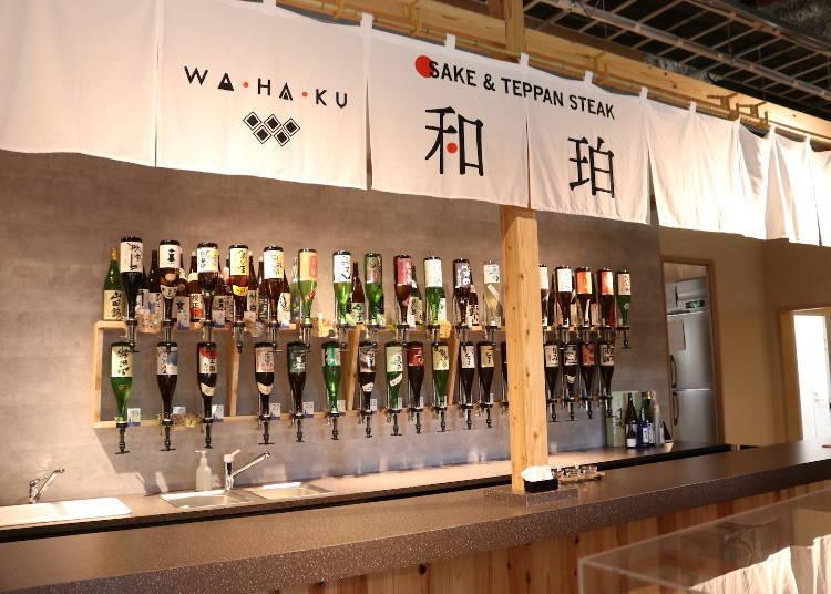 Find all kinds of sake at the Japanese Sake Tasting Bar