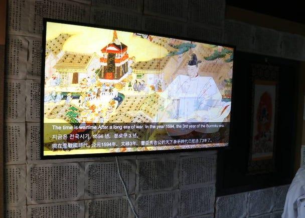 忍者になれる!?「忍者VR&忍者茶屋」 ※現在休業中