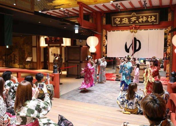 大阪の温泉テーマパーク「空庭温泉」を徹底レポート!