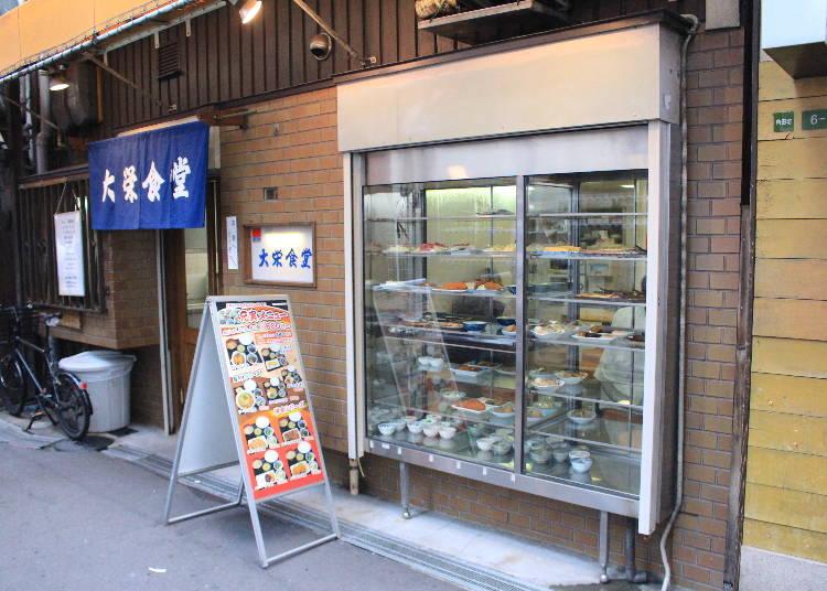 手作りのお惣菜がおいしい「大栄食堂」