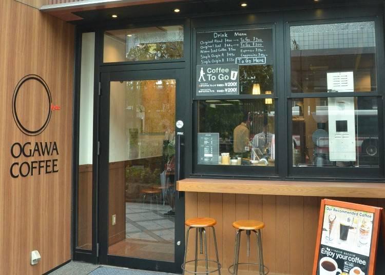 「OGAWA COFFEE 京都駅中央口店」で職人技を