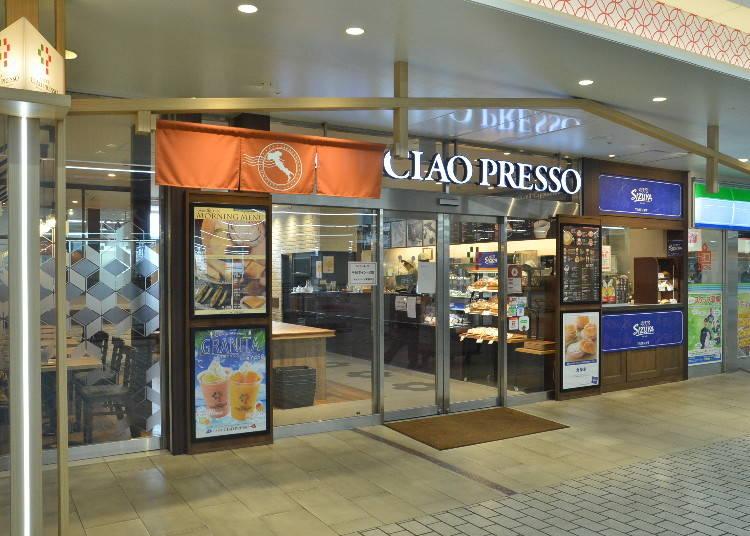 近鉄駅構内の「CAFFÉ CIAO PRESSO」