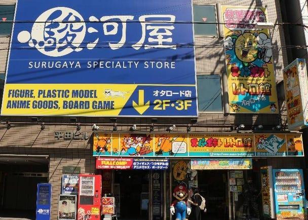 Popular figures: Surugaya Otaroad Anime Hobby Museum