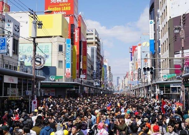 The Nippombashi Street Festa!