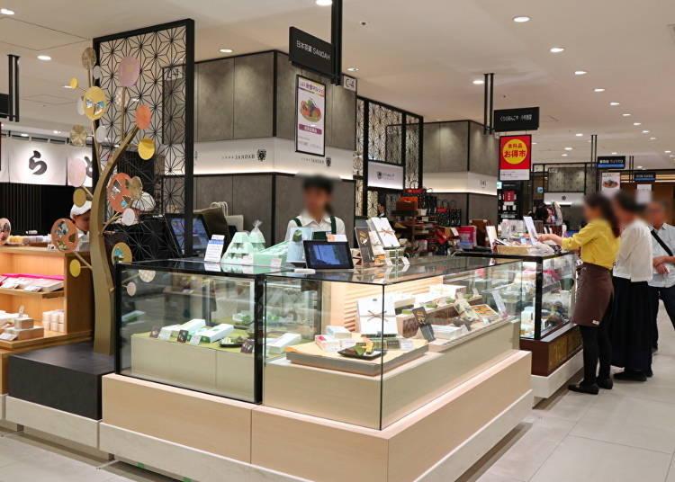 일본 다과 SANOAH의 가토 쇼콜라 「기누노차」