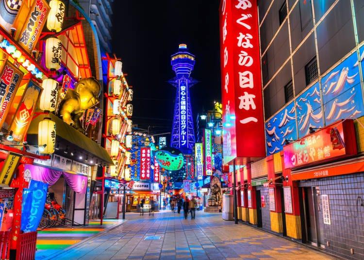 Enjoy a walk around Shinsekai!