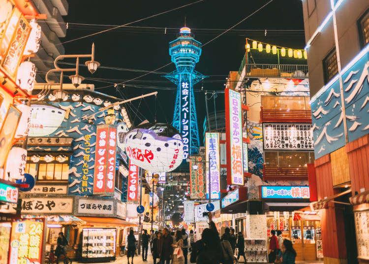 実はホルモン屋がウマい⁉ 地元編集者がすすめる大阪「新世界」の歩き方