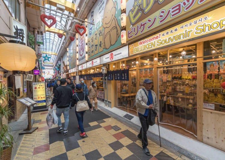 '잔잔 요코초'에서 오사카의 먹거리를 만끽하자!