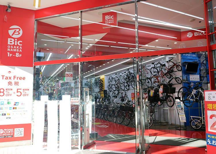 Repeat customers are always welcome at Bic Camera Osaka Namba!