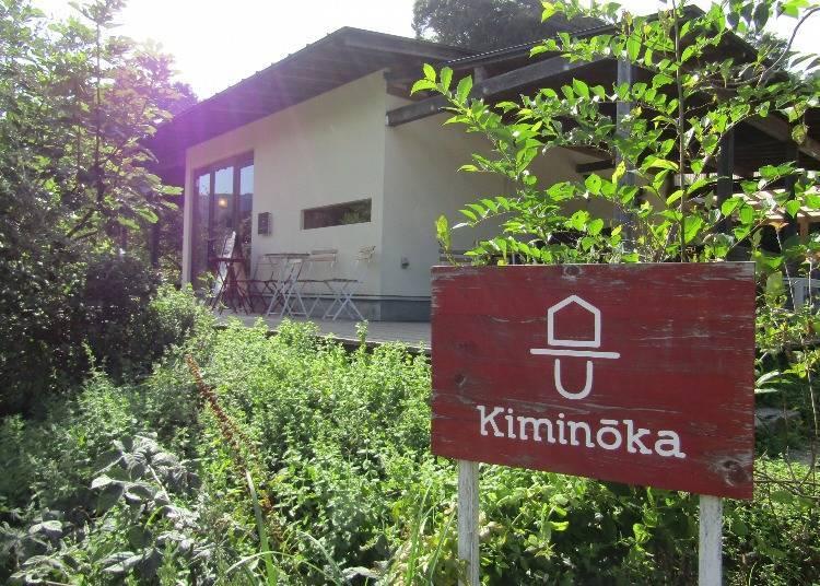 纪美野町是「有很多好吃的蔬菜美食的地方」