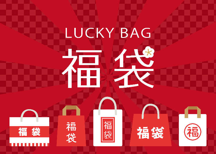 Japan's Crazy New Year Sales: Where to Find Fukubukuro Lucky Bags in Osaka 2020