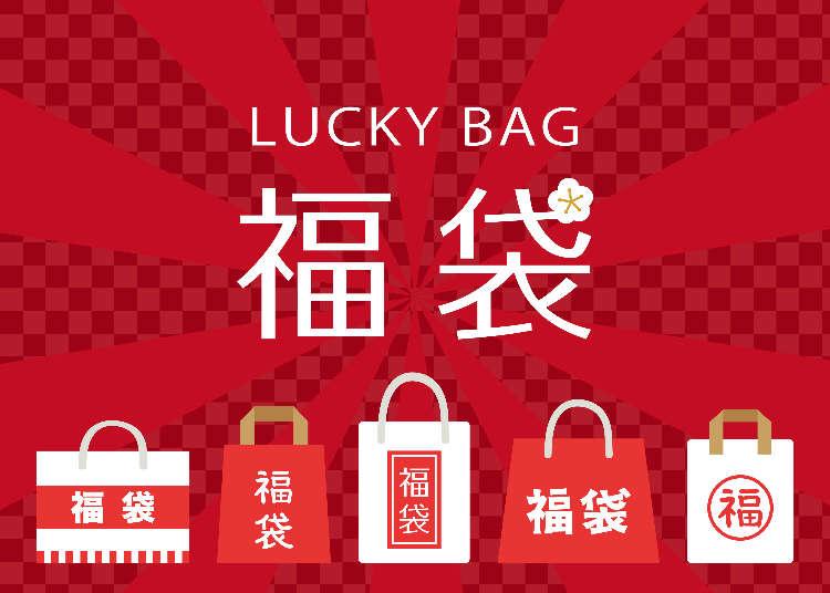 Best Fukubukuro Lucky Bags in Osaka 2020-2021: Japan's Crazy New Year Sales!