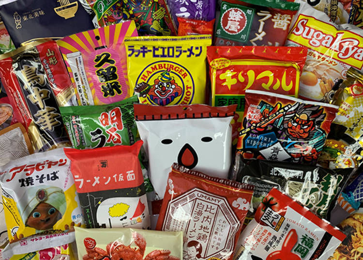 1. Daimaru Umeda: Scores of lucky bags filled with Japan quality!