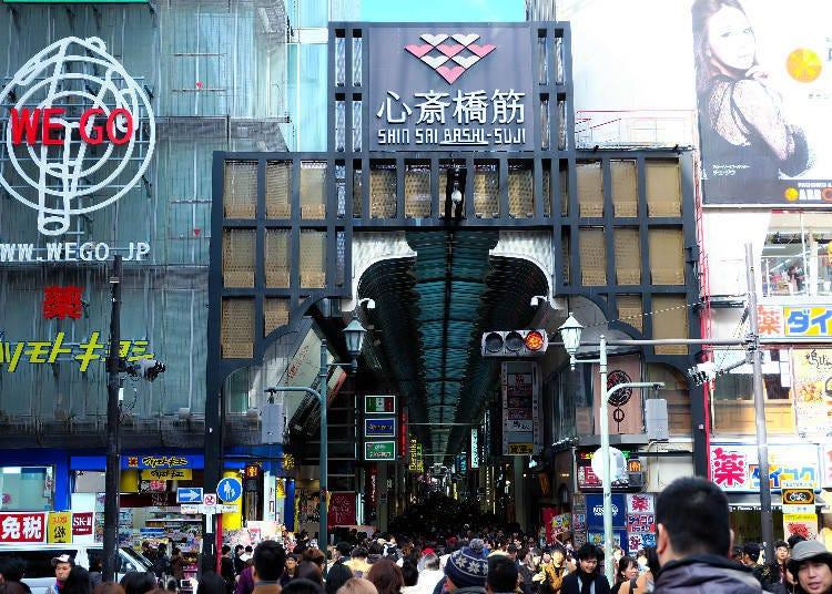 Don't Miss Out on Osaka Fukubukuro!