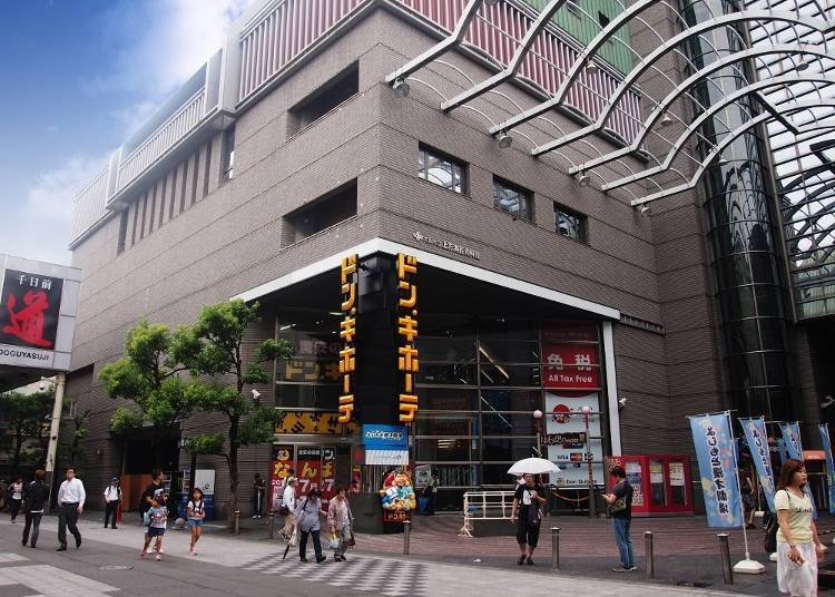 5. Don Quijote Namba Sennichimae: High-quality popular products are sold in limited quantities at discounted prices!
