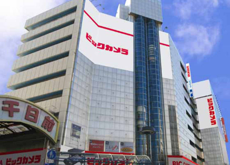 6.BicCamera Namba Store: Huge Variety of Value-Priced Items, From Household Appliances to Daily Necessities