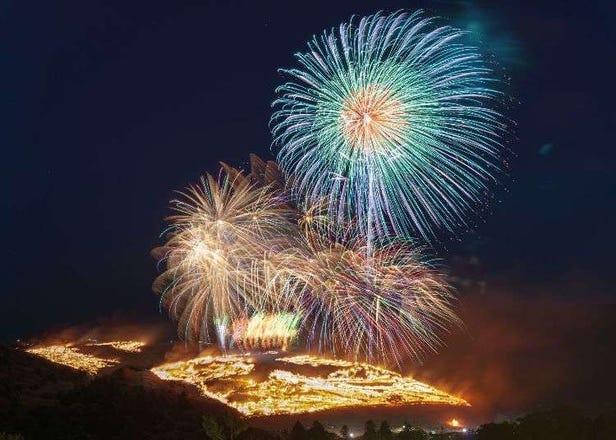 Burning Mountain and Breathtaking Winter Fireworks: Experiencing Wakakusa Yamayaki, A Traditional Nara Ceremony